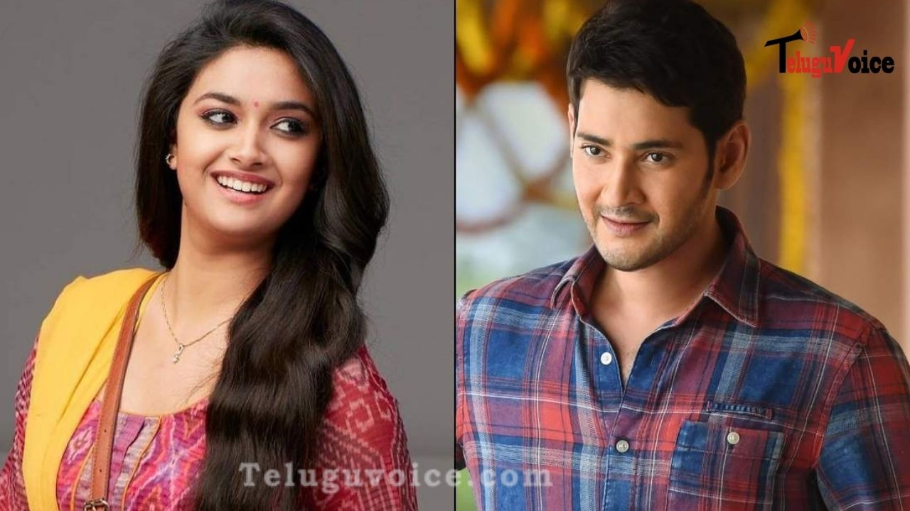 Keerthy Suresh Is Not Out Of SVP teluguvoice