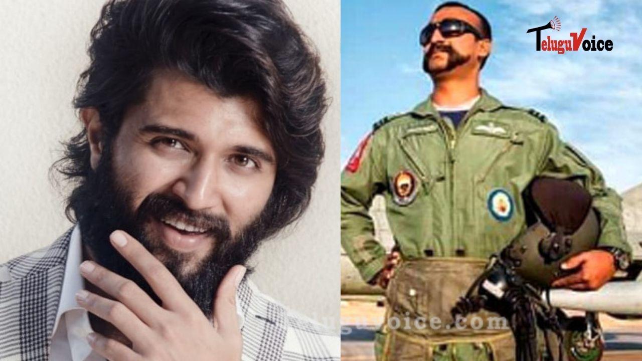 Vijay Devarakonda As Wing Commander Abhinandan Varthaman teluguvoice