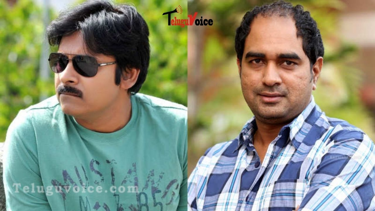 A New Title For Pawan And Krish's Movie? teluguvoice