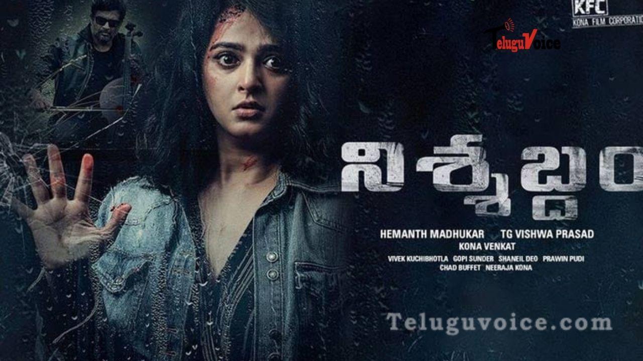 This Actress Is First Choice Of Nishabdam teluguvoice