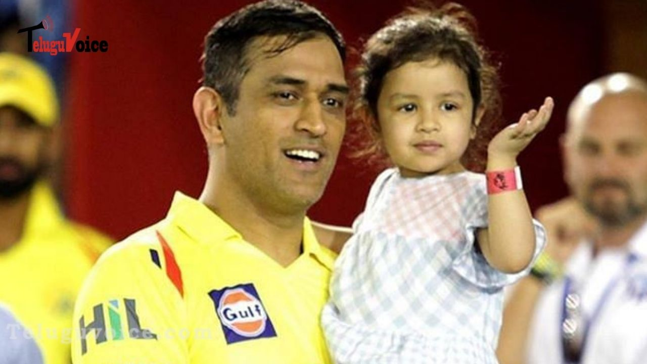 Teen Boy Held For Issuing Rape Threats To Dhoni's Daughter Ziva teluguvoice
