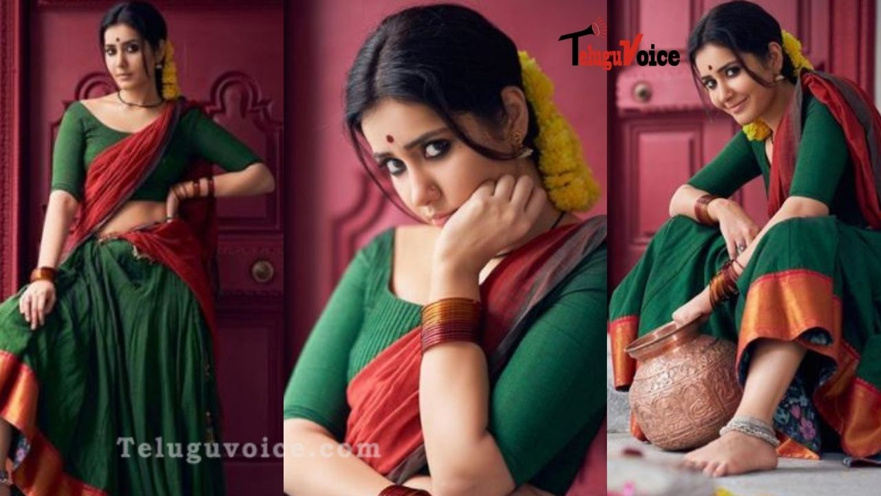 Raashi Khanna's Village Girl Look Is Mind Blowing teluguvoice