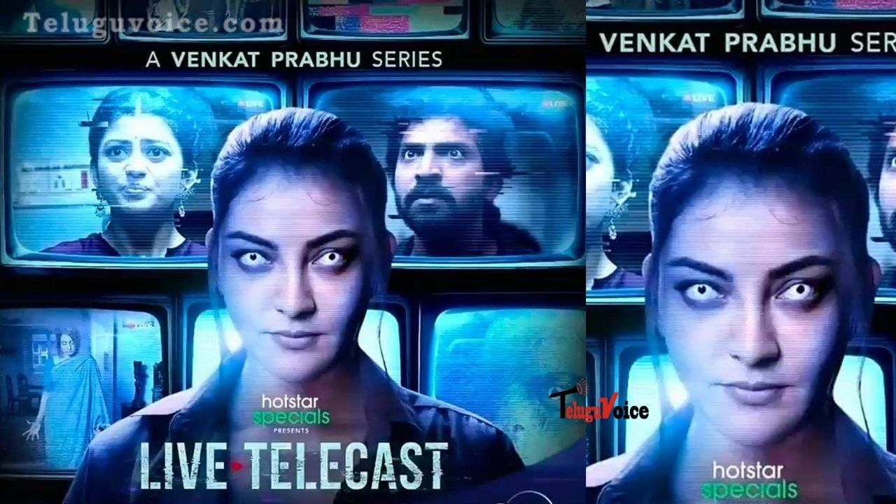 Kajal's Terrific First Look And Teaser From Horror Web Series!  teluguvoice