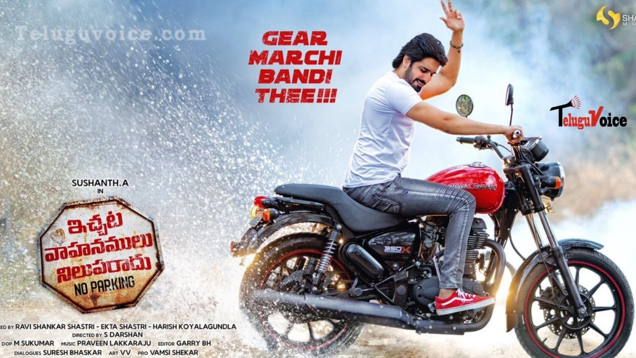 Sushanth's IVNR Gets Wrapped! teluguvoice