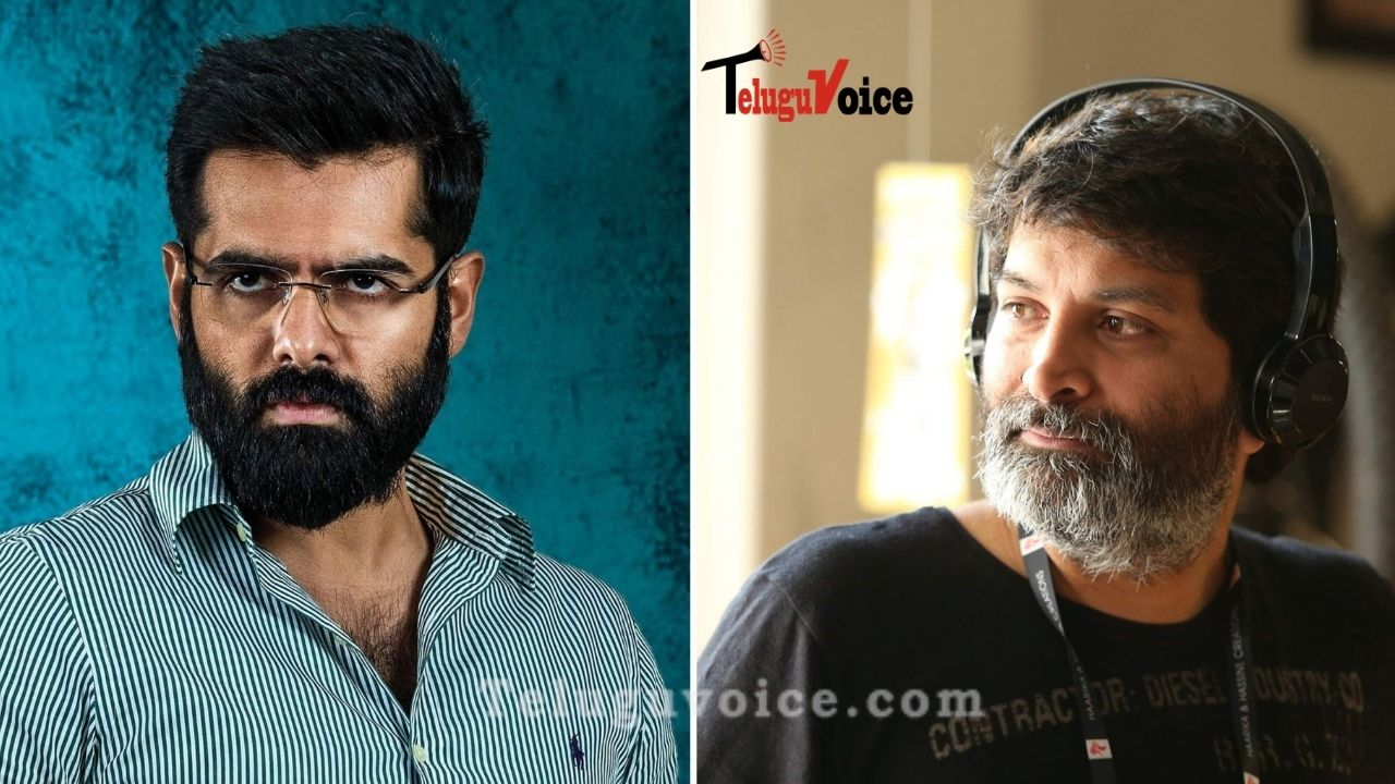 Ram And Trivikram To Work Together teluguvoice