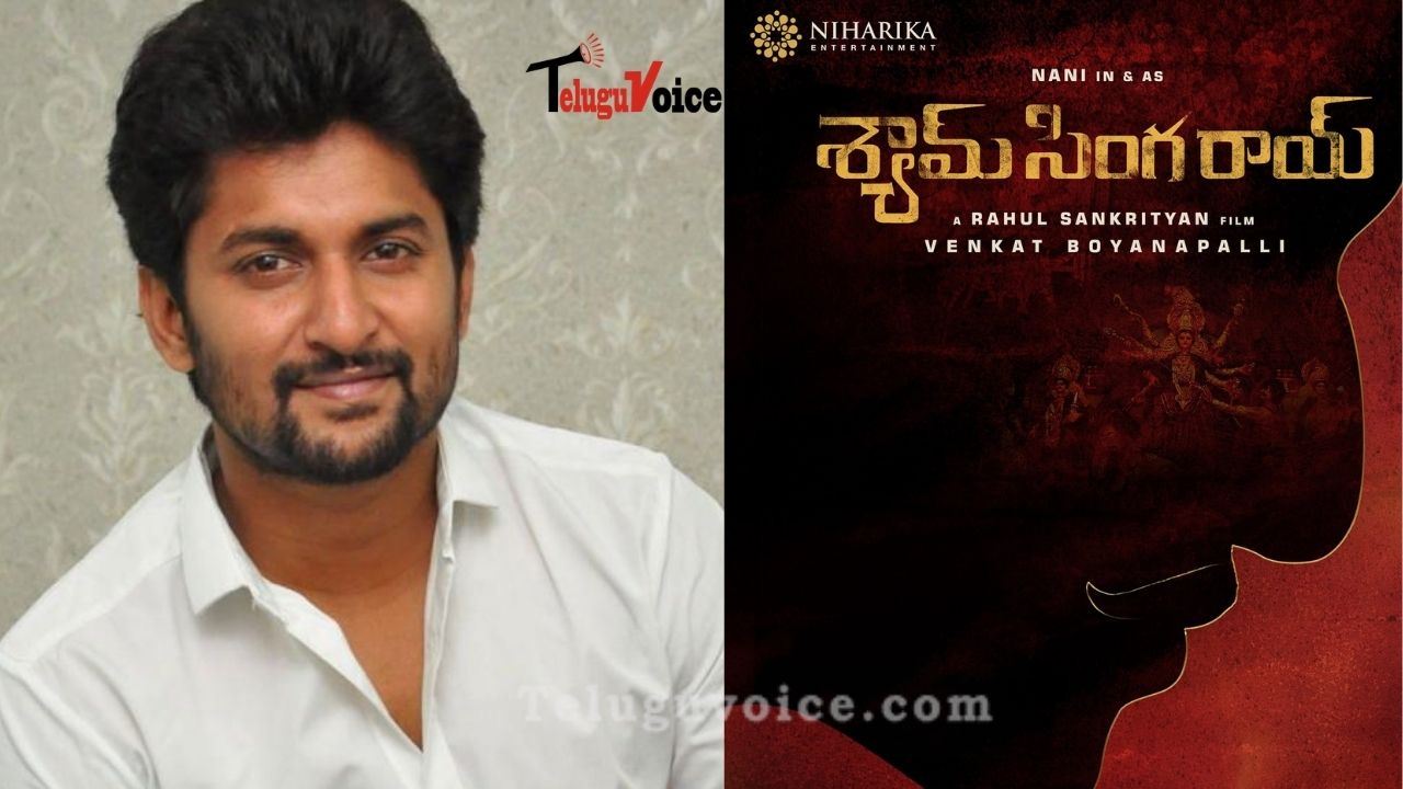 Nani's Next To Have Reincarnation Theme! teluguvoice