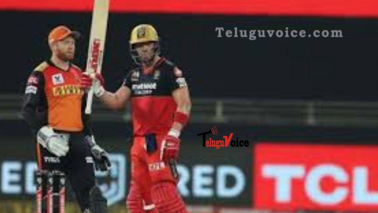 IPL Match 52: RCB vs SRH teluguvoice