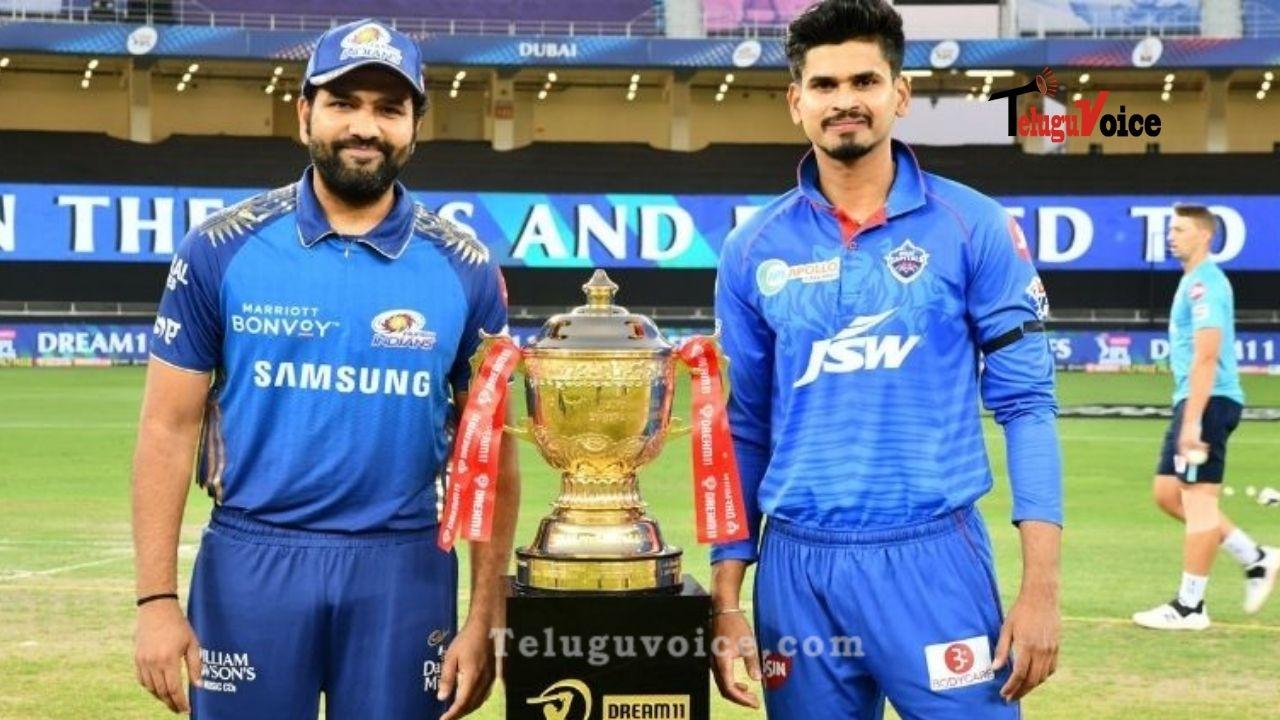 Grand Finale IPL 2020: Delhi Capitals Vs Mumbai Indians teluguvoice