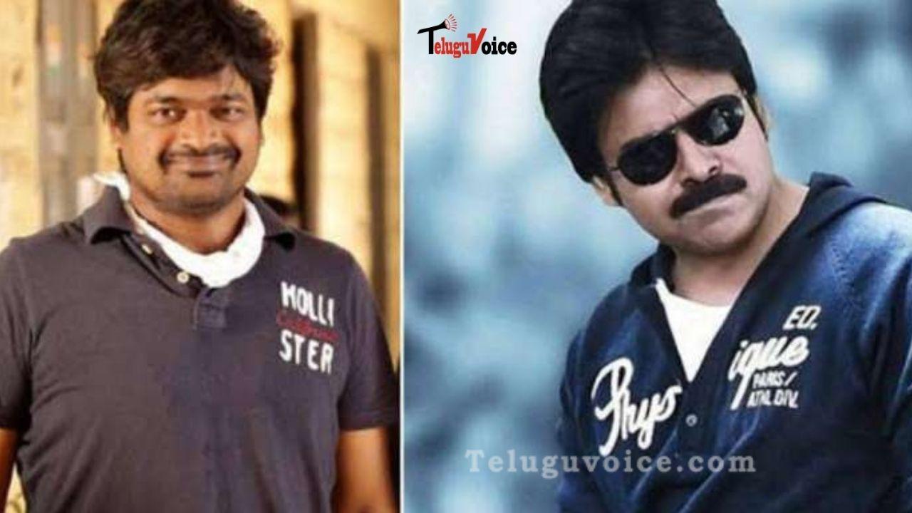 Pawan Kalyan's Dual Role In Harish Shankar's Film teluguvoice