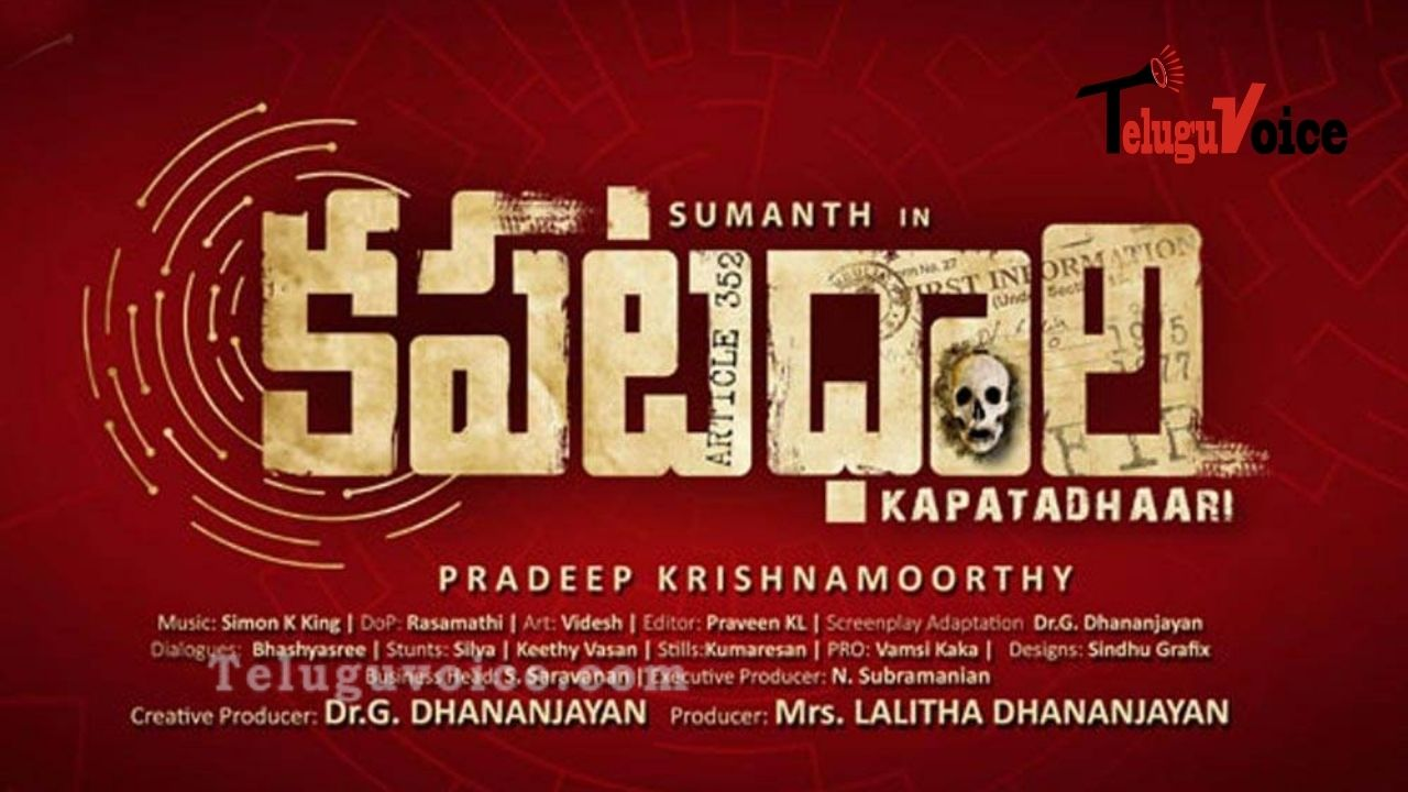 Sumanth's Kapatadhaari Got The Release Date teluguvoice