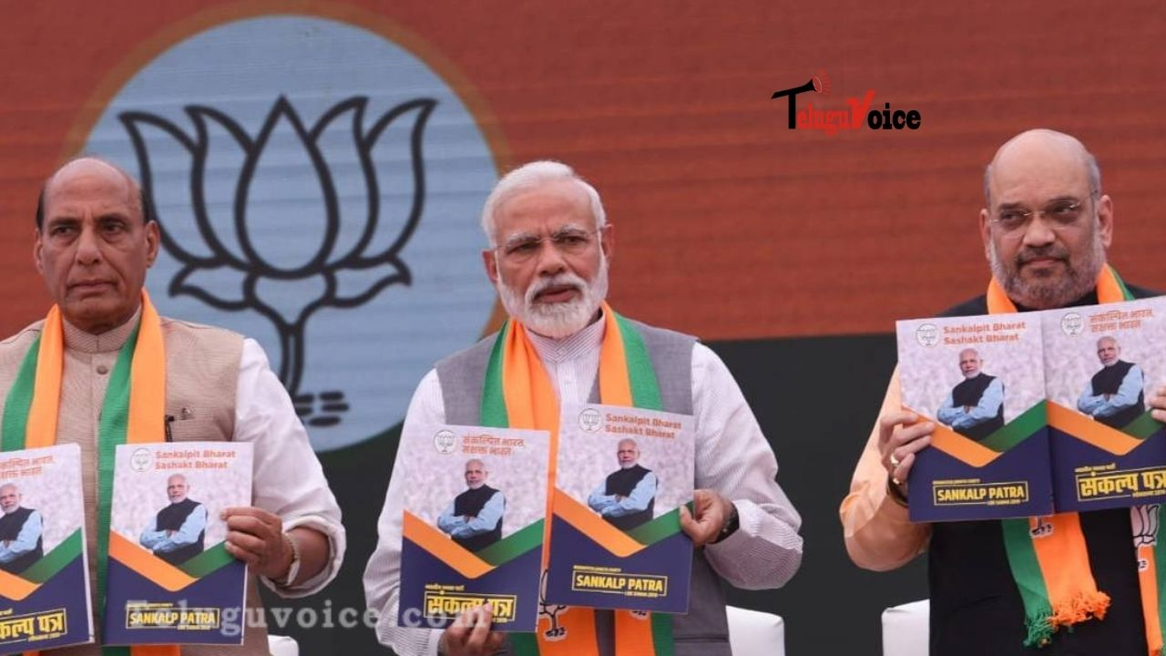 BJP Manifesto A Copy-Paste Work teluguvoice