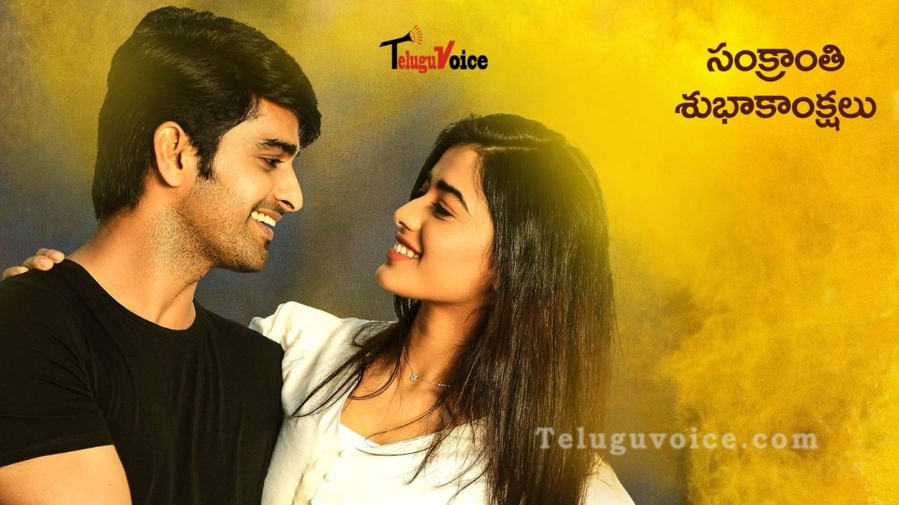 Lakshya New Poster Revealed teluguvoice