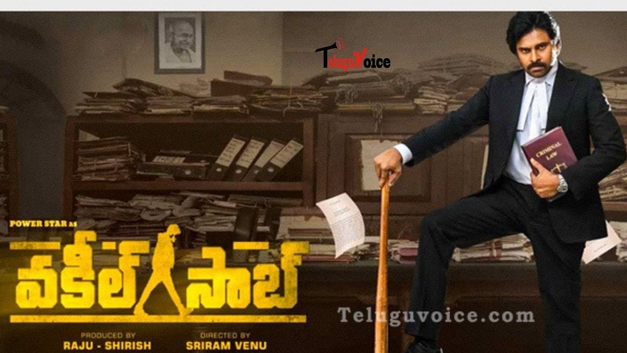 Vakeel Saab Satellite Rights Sold teluguvoice
