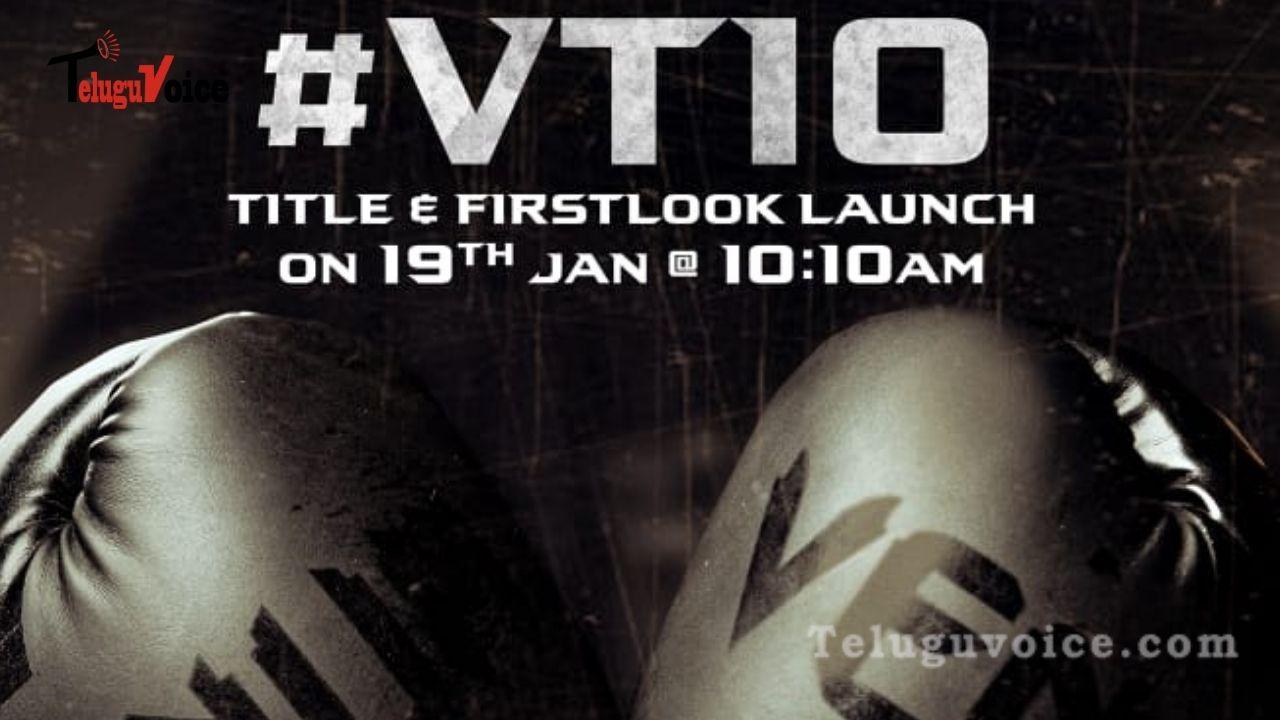 Varun Tej' Starrer First Look Gets A Date  teluguvoice
