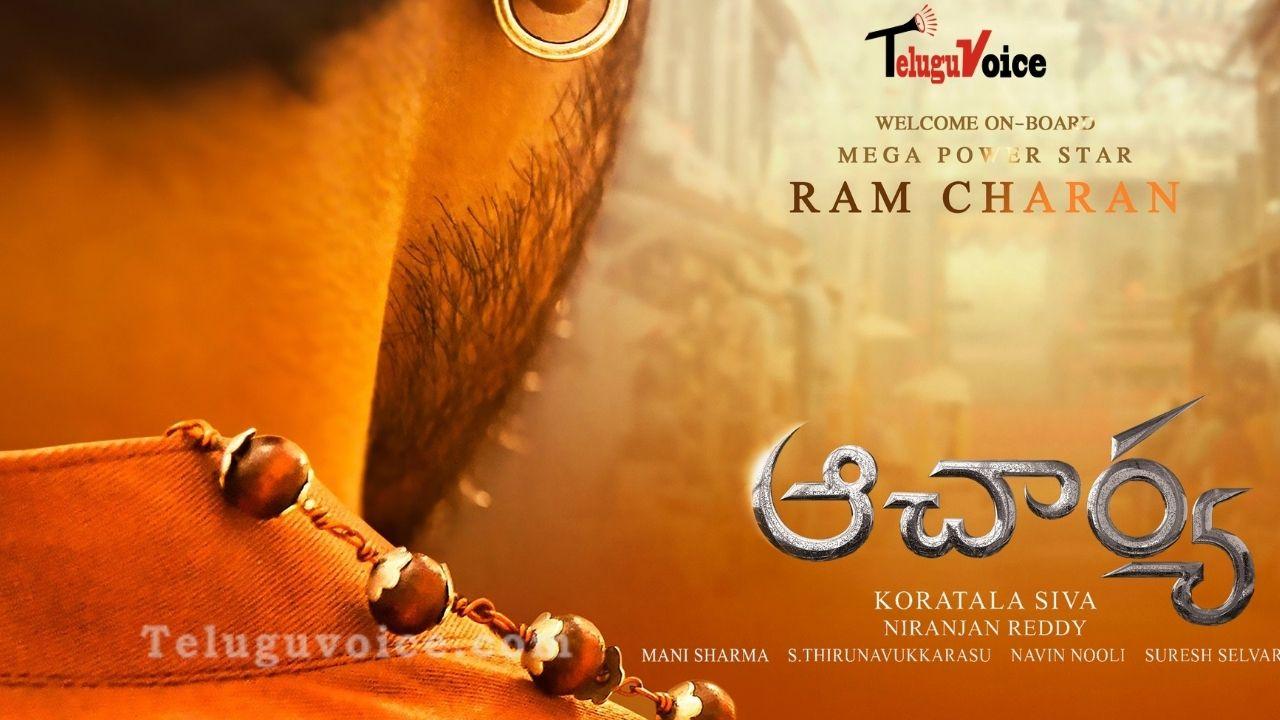 Acharya: Ram Charan's First Look Revealed teluguvoice