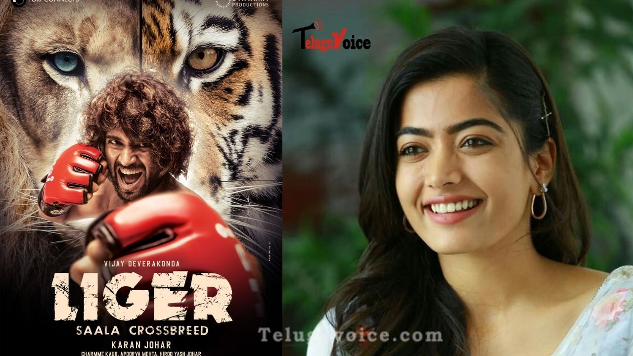 Rashmika Mandanna Cheers For Vijay Deverakonda's Liger First Look: So So Proud teluguvoice