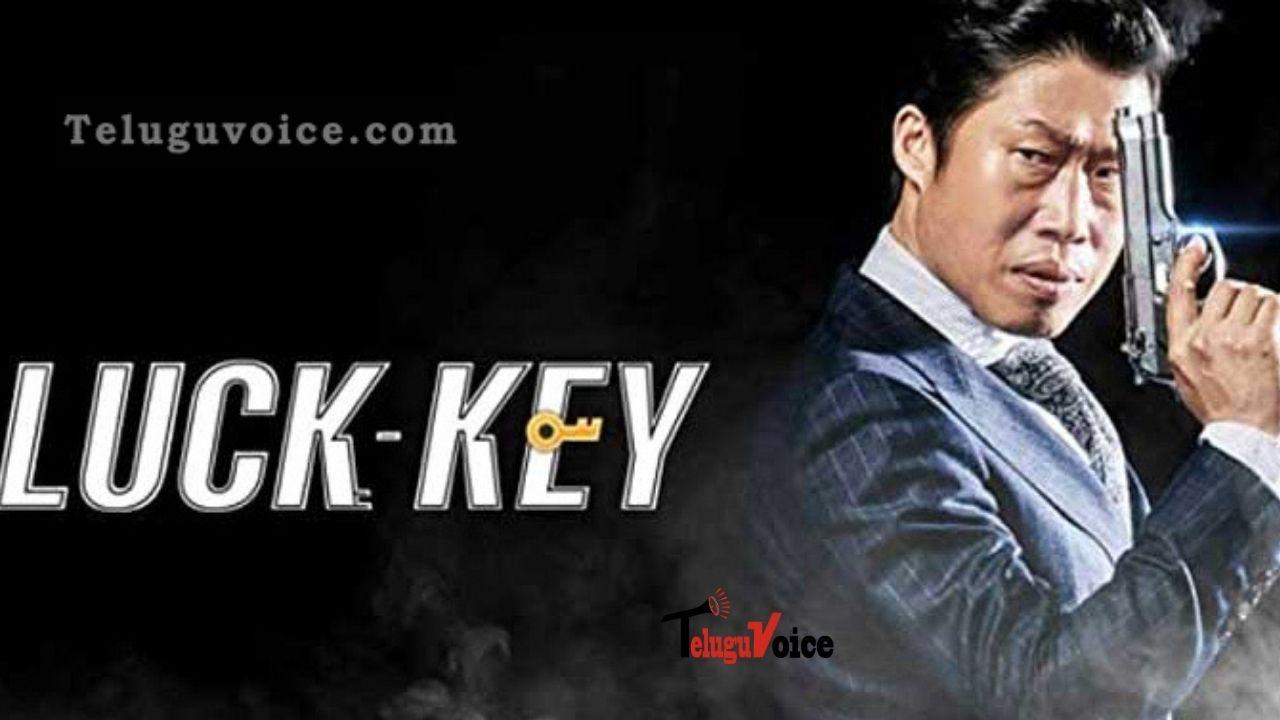 Luck Key Telugu Remake Is On! teluguvoice