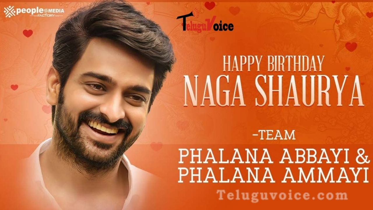 Naga Shaurya And Srinivas Avasarala Project Gets Funny Title teluguvoice