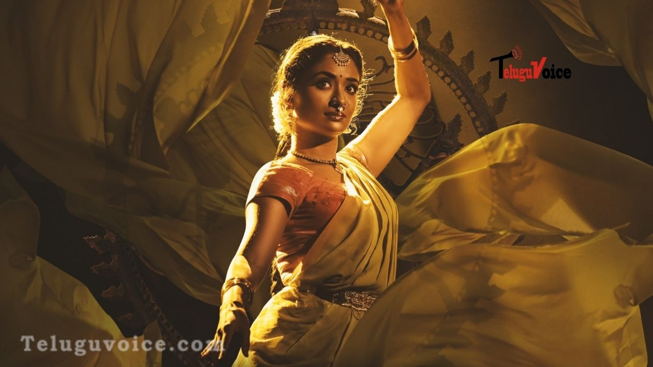 First Look Poster Of Natyam teluguvoice
