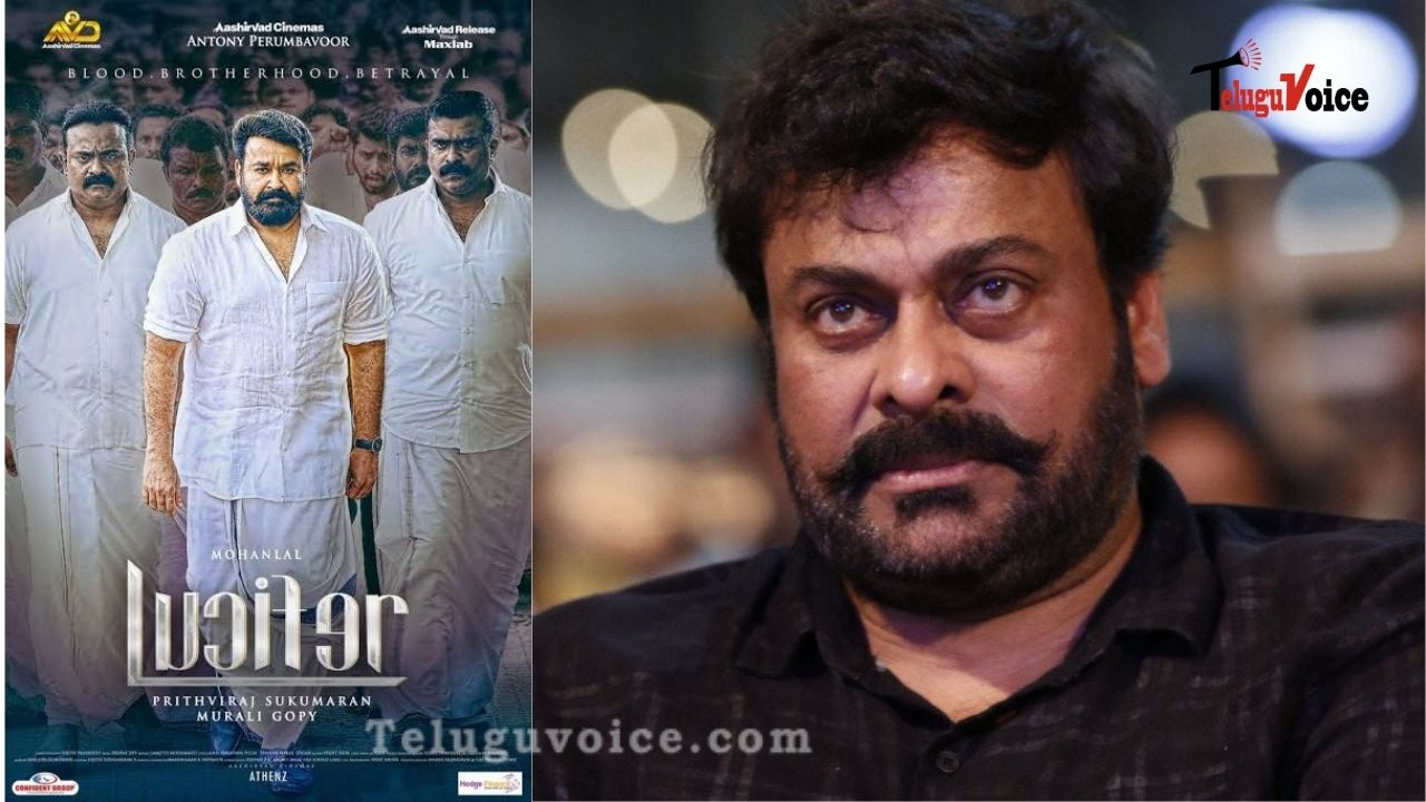 Megastar Chiranjeevi Puts Top Writers Aside For Lucifer Remake teluguvoice