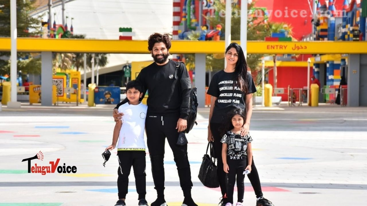 The Stylish Star Went On A Mini Holiday With Family teluguvoice