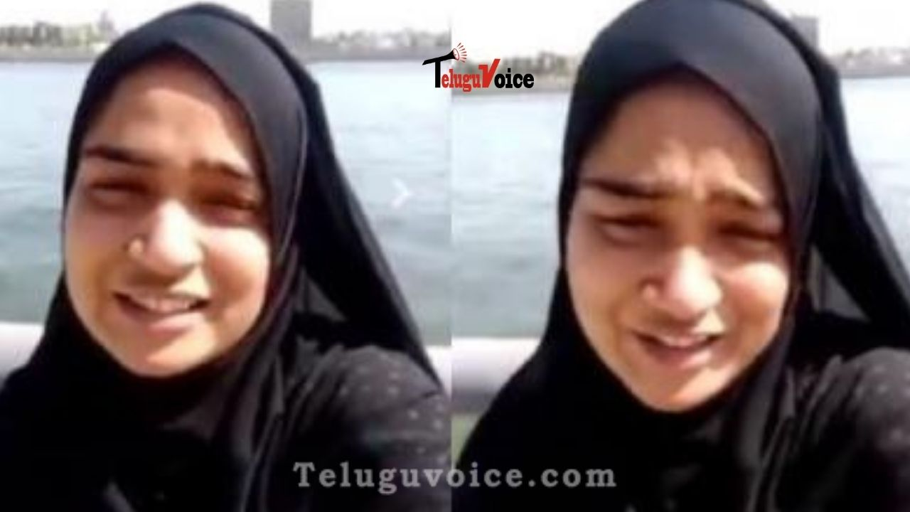 Muslim Girl's Suicide Video Before Jumping Into River Is Heart Melting teluguvoice