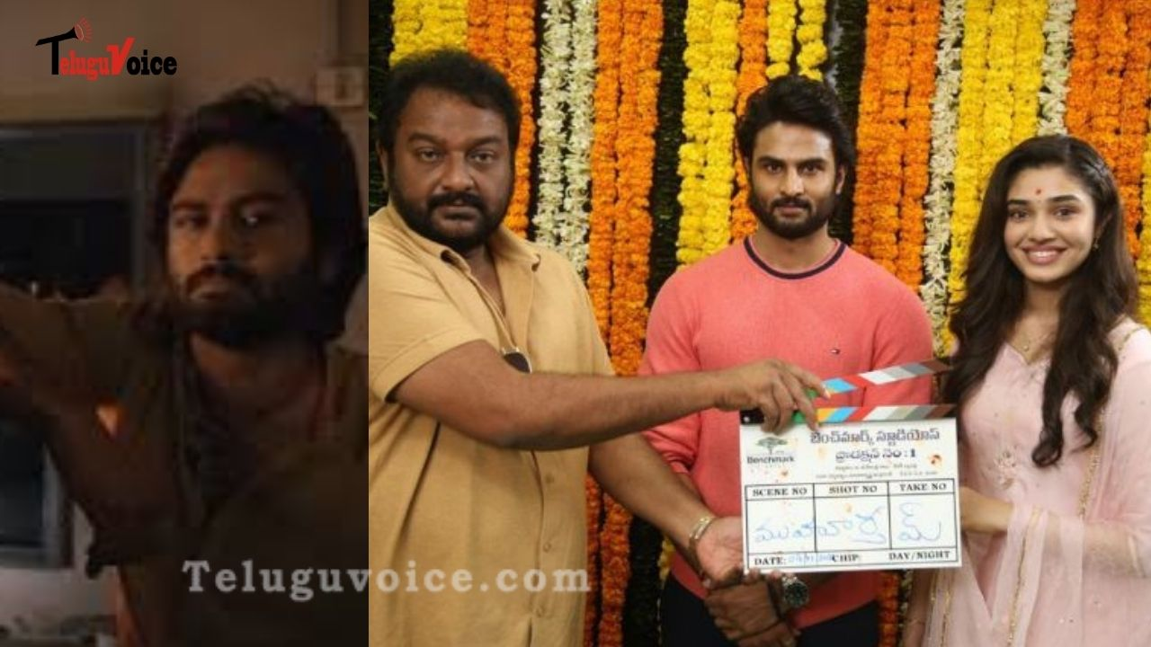 Sudheer Babu And Krithi Shetty Starrer Title Confirmed teluguvoice