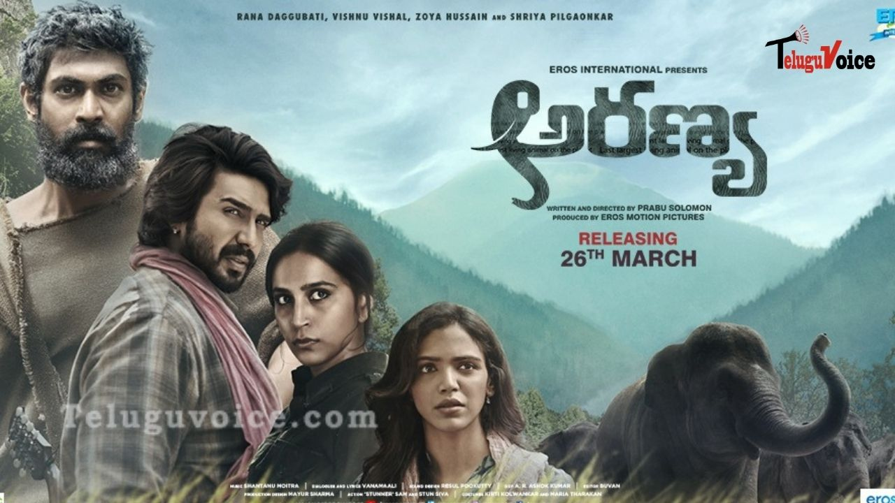 Aranya Trailer To Be Released Soon teluguvoice