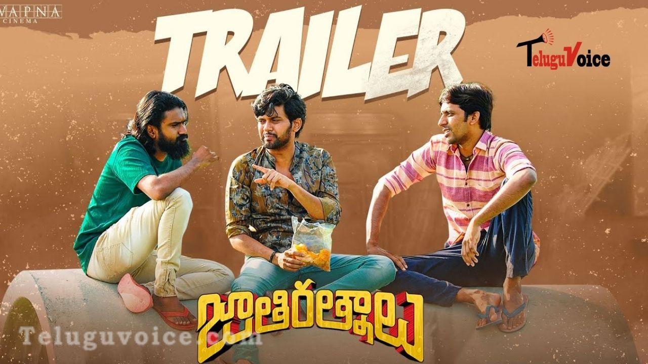 Jathi Ratnalu Trailer Is Out! teluguvoice