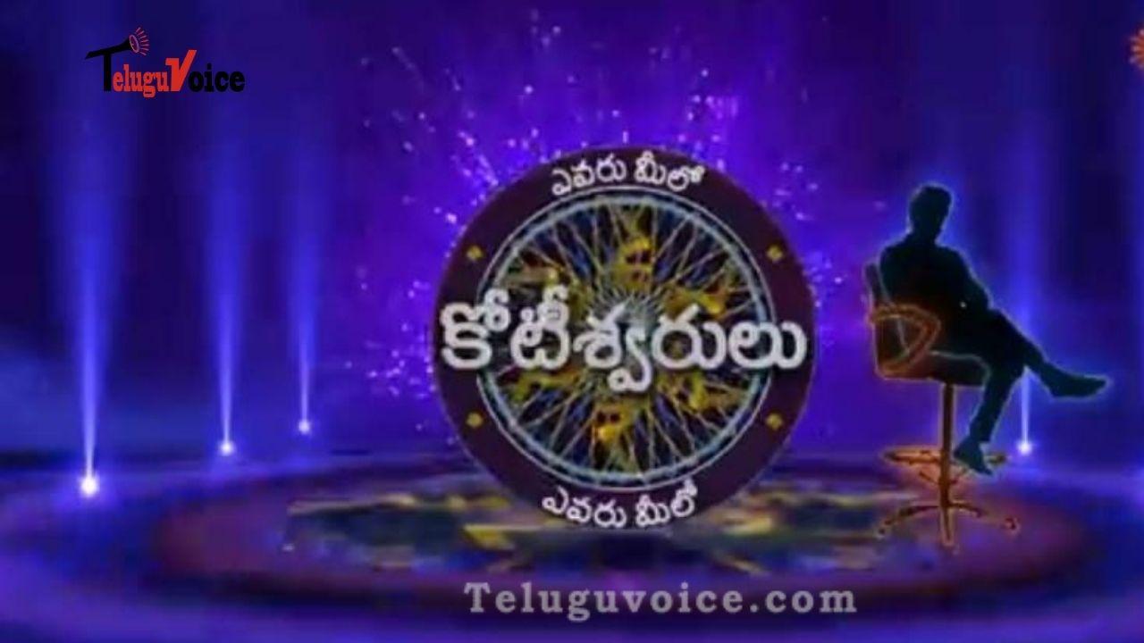Evaru Meelo Koteeshwarulu Promo Released! teluguvoice