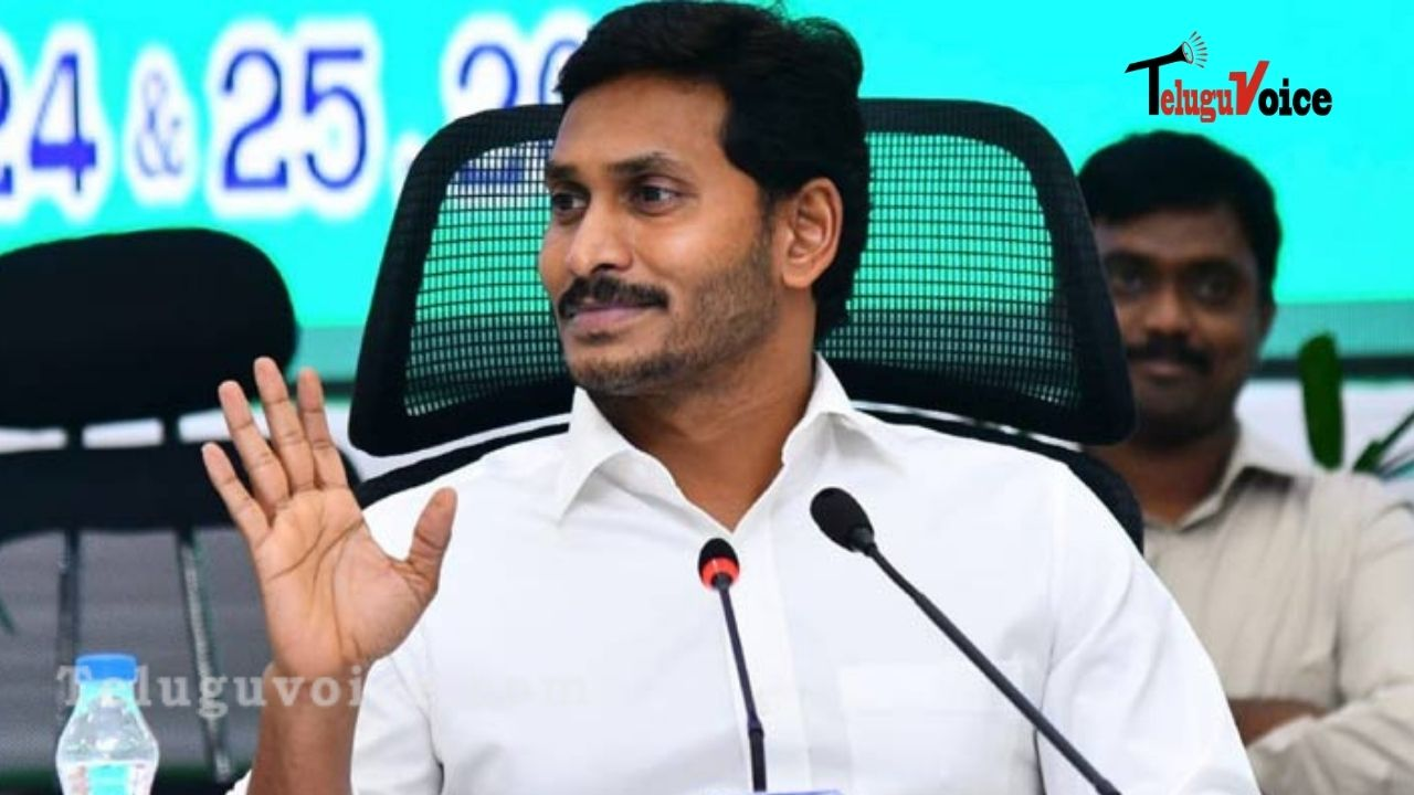 AP CM Jagan Praises His Father On YSRCP Formation Day! teluguvoice