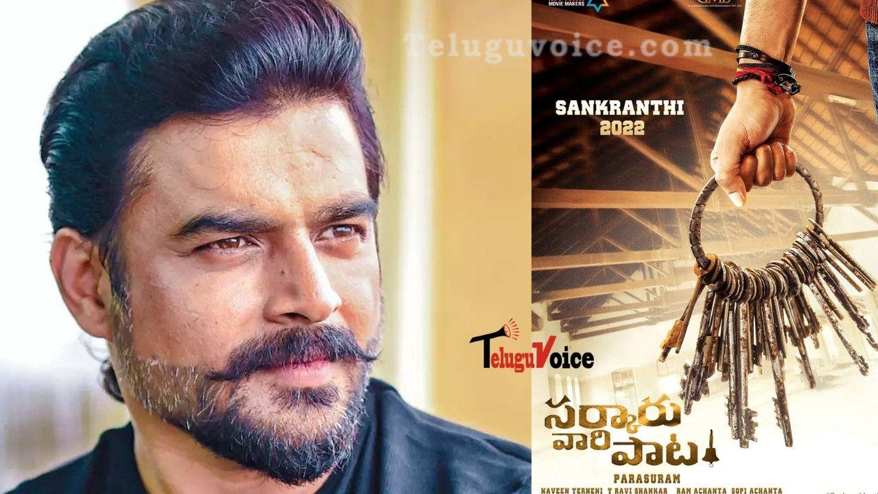 Tamil Actor Essaying Antagonist Role In Sarkaru Vaari Paata teluguvoice