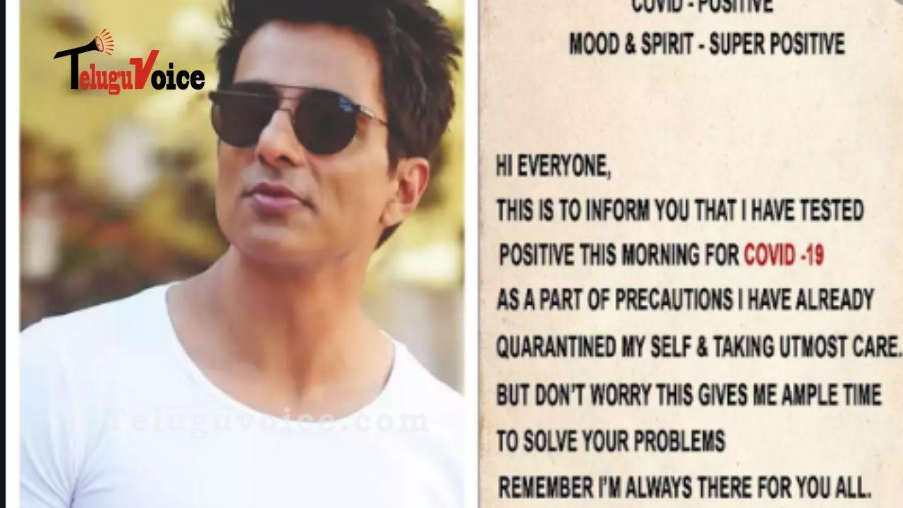 Actor Sonu Sood Tested Covid Positive teluguvoice