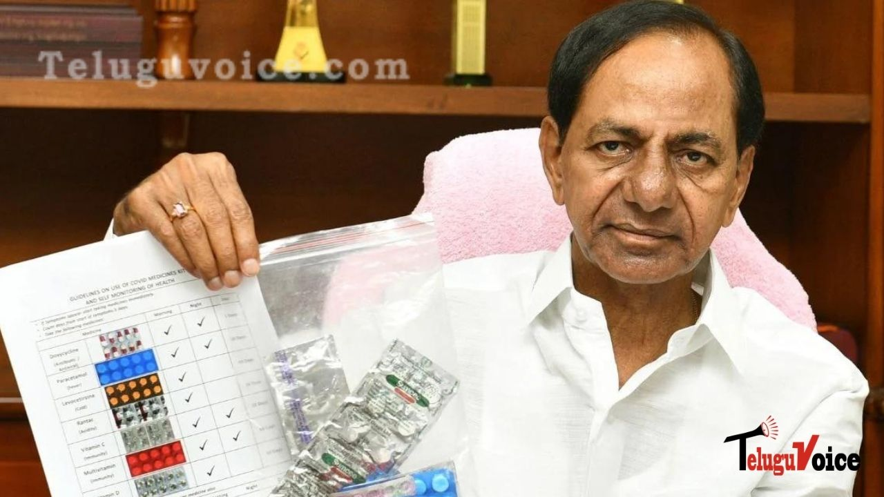 KCR: No Lockdown In Telangana teluguvoice