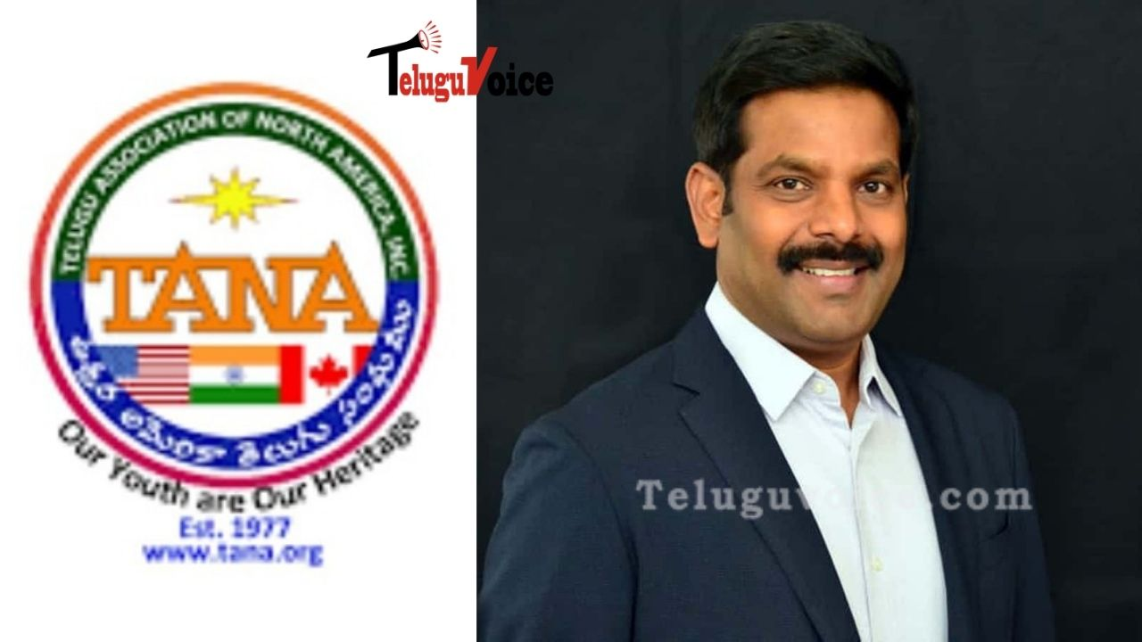 Contender Of TANA Association React On TANA Ballot Box Stealing Issue  teluguvoice