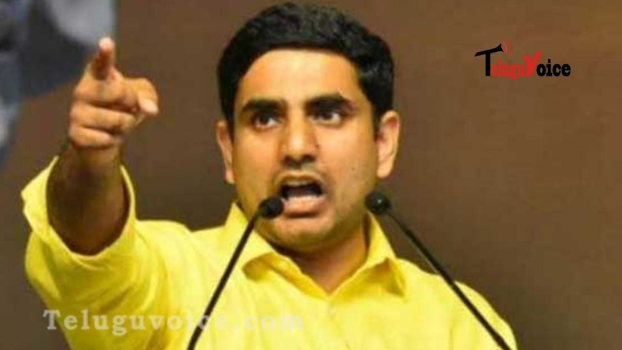 Criminal Case Against Nara Lokesh teluguvoice