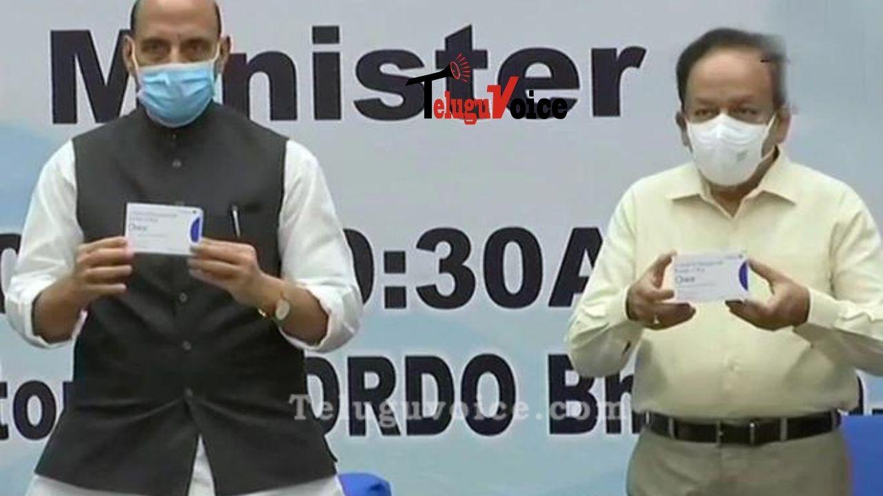 DRDO's Anti-COVID drug 2-DG launched Today teluguvoice