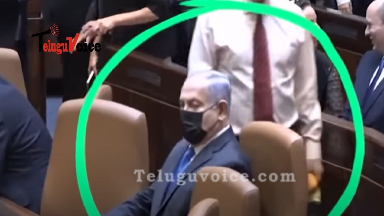 Viral: Israel's Netanyahu Mistakenly Sits In Chair Meant For New PM In Parliament teluguvoice