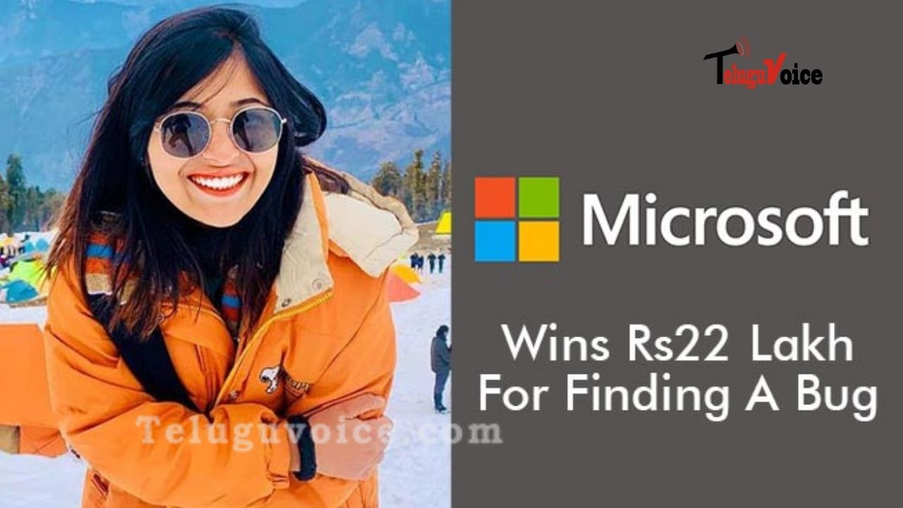 Indian Ethical Hacker Wins Over Rs 22 Lakh From Microsoft teluguvoice