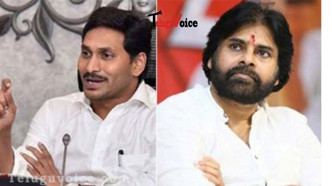 AP CM Targeted Pawan Kalyan teluguvoice