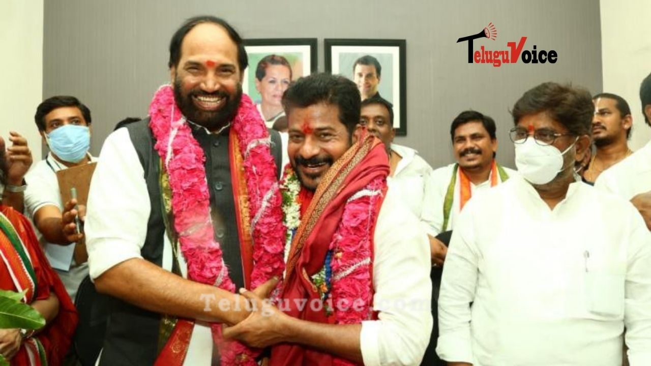 Revanth Reddy Takes Charge As TPCC Chief  teluguvoice