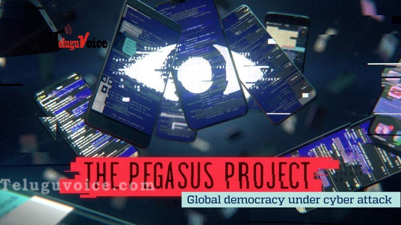 Centre Responds To Inquiries On 'Pegasus Project' teluguvoice