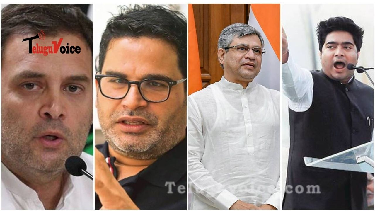 Project Pegasus: Rahul Gandhi And Other Renowned Indians In Snooping Target List teluguvoice