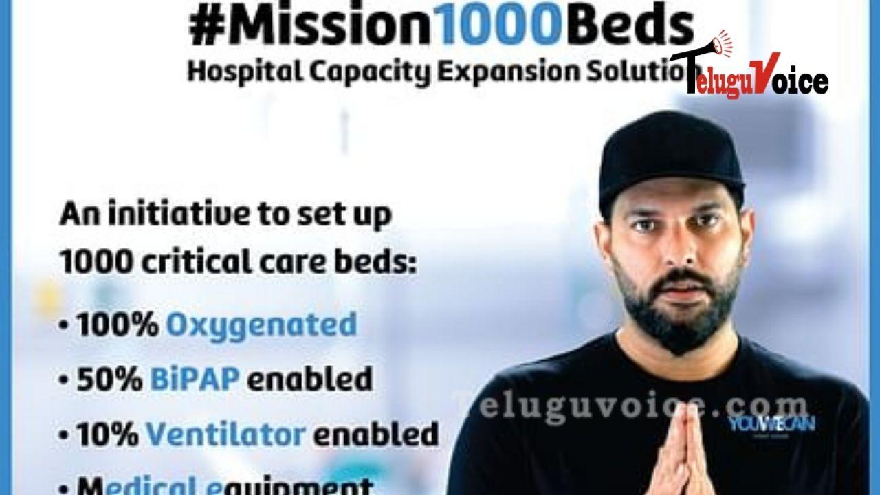 Yuvraj Singh Donates ICU Beds To Government Hospital teluguvoice