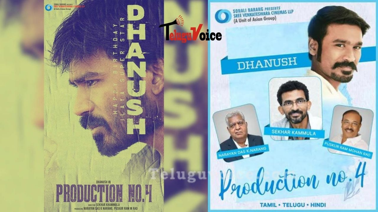 Dhanush Look From Sekhar Kammula Project Is Out teluguvoice