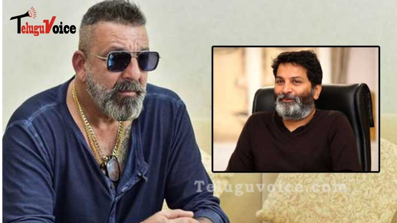 Popular B Town Actor Roped In Mahesh & Trivikram Project teluguvoice