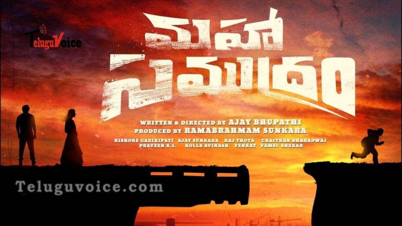 Maha Samudram Motion poster video revealed teluguvoice