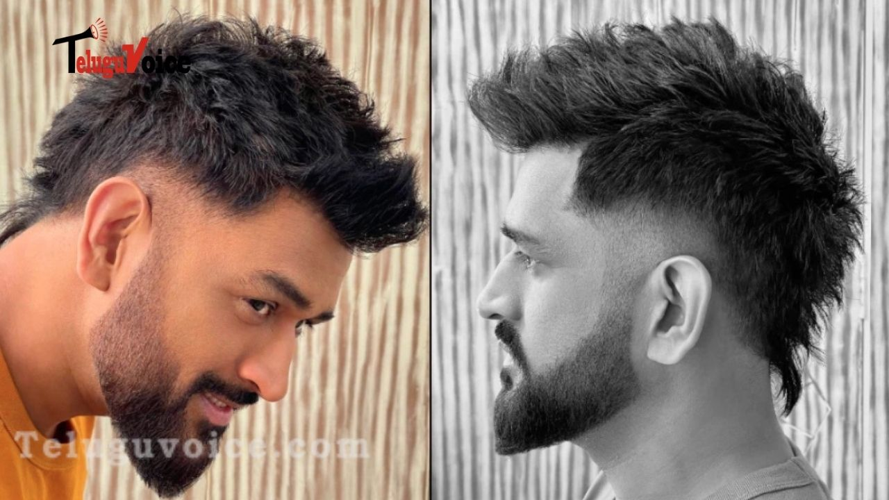 Former Indian Captain Stuns His Fans With New Dashing Look teluguvoice