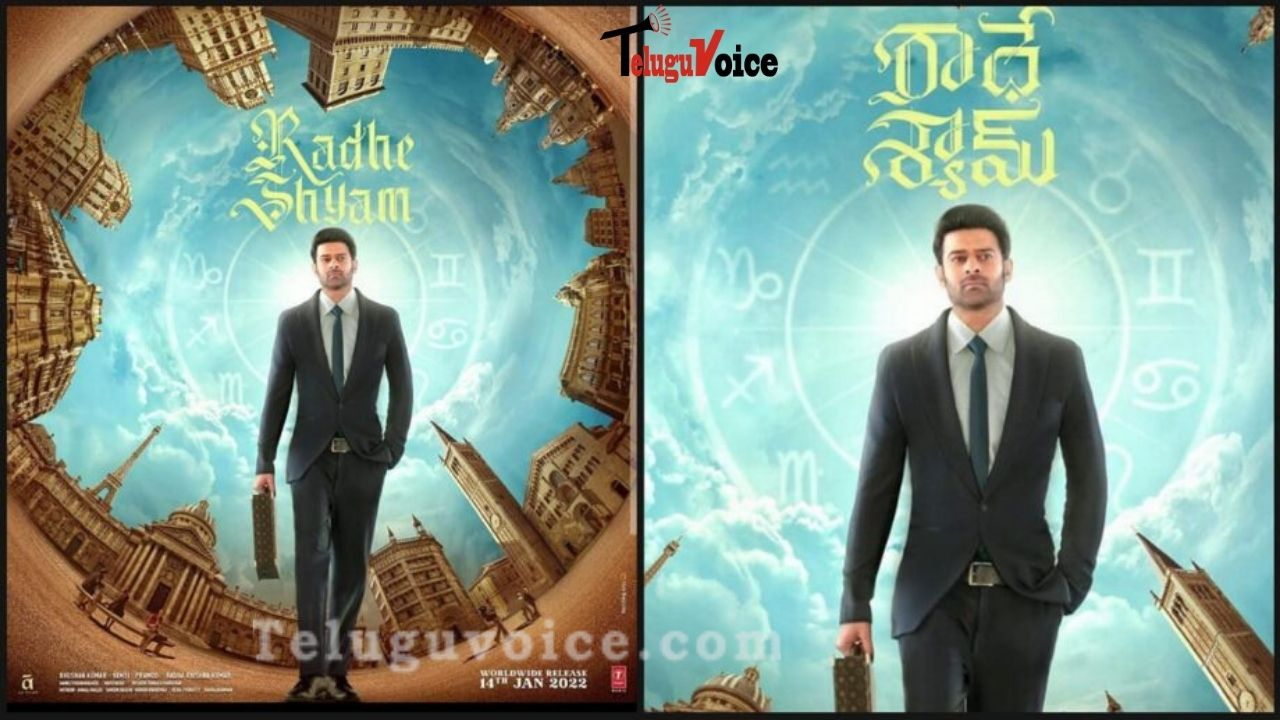 Radhe Shyam Release Date Revealed With A New Poster teluguvoice