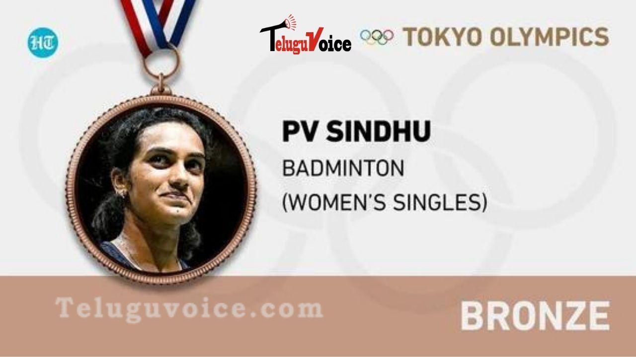 PV Sindhu Wins Bronze Medal teluguvoice